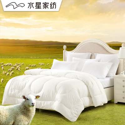 水星(MERCURY)家纺 羊毛春秋被冬被子澳美娜澳洲羊毛被 加厚保暖被芯秋冬床上用品1.5/1.8m床保暖