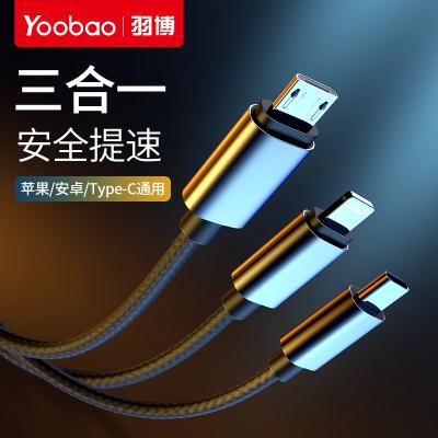 羽博(YOOBAO)数据线三合一手机快充小米华为苹果安卓type-c通用充电器三头车载usb一拖三充电数据线