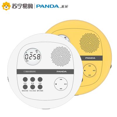 PANDA/熊貓F-01CD機USB/TF播放器英語學習數碼復讀機音樂MP3隨聲聽鋰電轉錄復讀機 白色