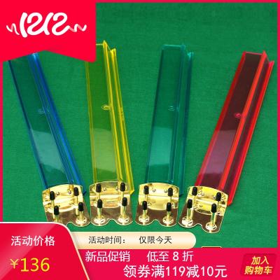 御圣麻将推尺麻将理牌尺18寸水晶透明麻将牌尺耐用塑料子牌尺