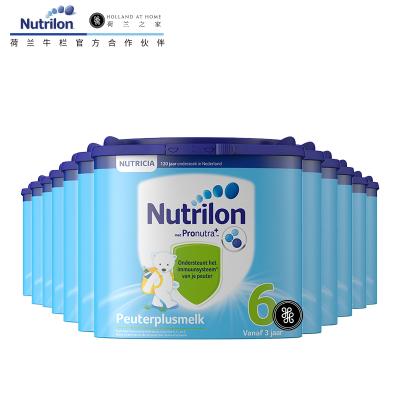 12罐装|Nutrilon 荷兰牛栏 6段 标准配方婴儿奶粉400g 荷兰本土进口 免邮包税 3岁以上