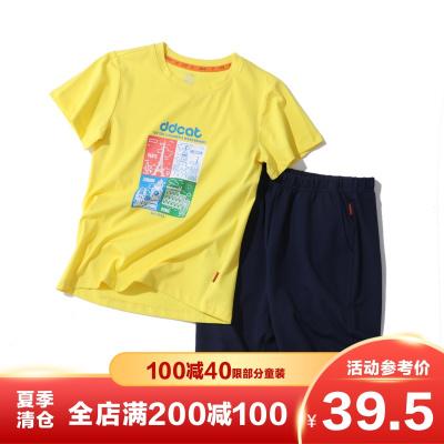 【季末清倉】叮當貓童裝2020夏裝新品中大童針織套裝兒童短袖T恤短褲洋氣兩件套潮