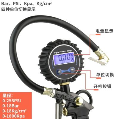 輪胎胎壓計胎壓槍車用檢測汽車監測帶充氣胎壓表數顯壓力表氣壓表 經濟款
