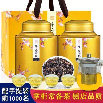 新茶金駿眉紅茶蜜香型共500g武夷山散裝桐木關茶葉禮盒裝