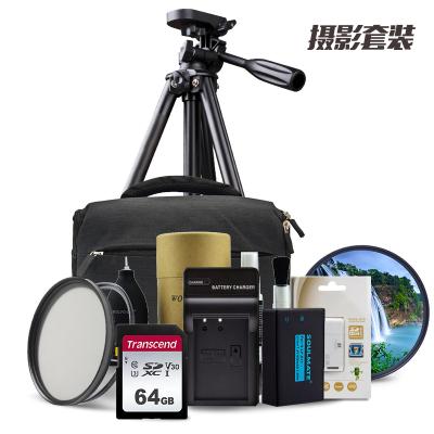 摄影包三 (单反90D 80D 18-135镜头配件内存卡 相机包 UV镜 电池 三脚架等配件组合套餐三) 的士客