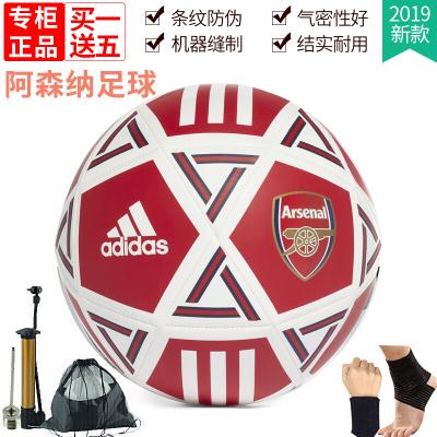 adidas阿迪達斯足球阿森納足球英超訓練比賽兒童成人5號足球機縫足球