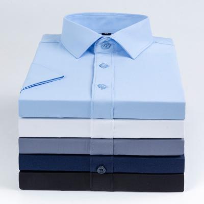 男士休閑白襯衫寬松職業商務正裝韓版潮流百搭襯衣短袖白色寸