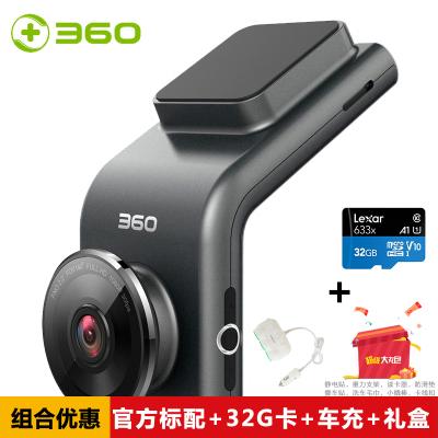 360行车记录仪G300标配+32G卡+车充+汽车礼盒套装