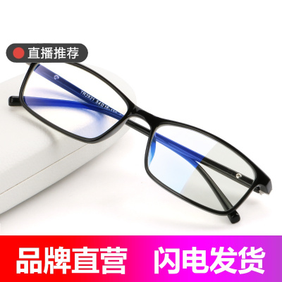 代利斯防藍光眼鏡無度數平光鏡男女防電子輻射護目鏡近視鏡框電競眼鏡游戲電競抗視覺疲勞看手機保護眼睛的眼鏡
