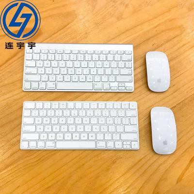 【二手9成新】Apple Keyboard magic mouse苹果二代蓝牙无线鼠标办公商务超薄笔记本充电MAC强续航