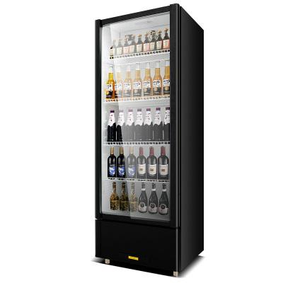 飛天鼠(FTIANSHU) 展示柜飲料柜商用冰柜超市冰箱冷藏柜保鮮柜320L單門無燈箱