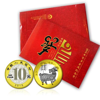 河南中錢 中國金幣 生肖賀歲普通紀念幣 二羊卡單冊