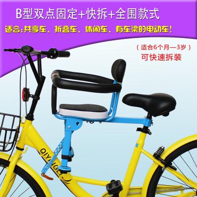 苏宁好货自行车儿童座椅前置安全休闲车宝宝座椅山地车折叠车前置坐椅快拆聚兴新款