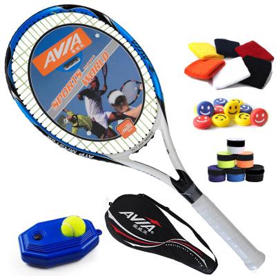 Avia愛威亞碳素纖維網球拍一體成型初學者男款女款通用單人專業訓練比賽網拍