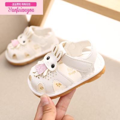 2020夏季新款女童寶寶涼鞋0-2歲1軟底學步鞋兒童幼兒鞋防滑嬰兒鞋 七斕