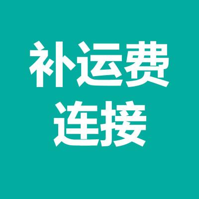 林氏木業家居 官方廠家直送產品 配送安裝服務 非三包區域送裝服務見詳情說明