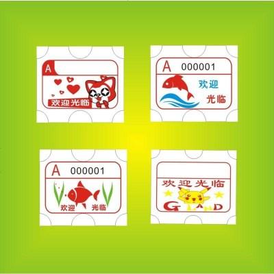 随机图案(180g半票)游戏机彩票纸游戏电玩礼品兑换票游戏厅动漫城游艺机出票纸长短票