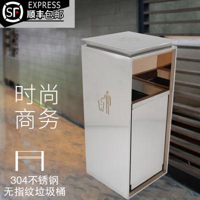 顧致歐式時尚304不銹鋼無指紋禁止吸煙商務辦公室大堂方形酒店垃圾桶