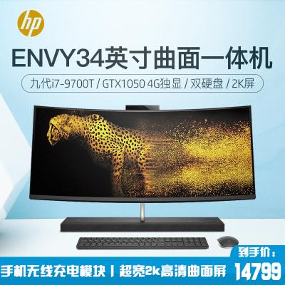 惠普(HP)ENVY薄銳34-b120cn 34英寸曲面窄邊一體機電腦i7-9700T/16G內存/2TB+512GB/GTX1050 4G獨顯/無線+藍牙/Win10系統
