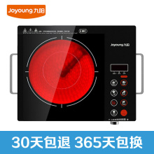 九阳(Joyoung)电陶炉H22-X3电磁炉 11档功率调节 电磁炉升级款 家用触控式 黑晶面板 其它