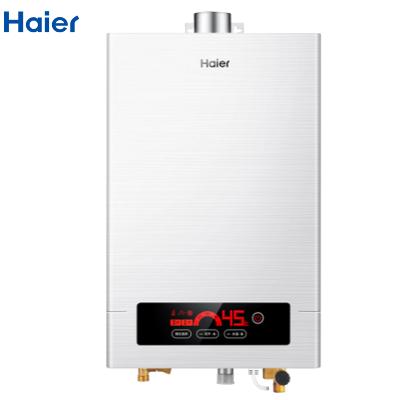 【99新】Haier/海尔JSQ24-12A2S(12T)(水韵)五档变升燃气热水器12升精控恒温智能防冻天然气节能