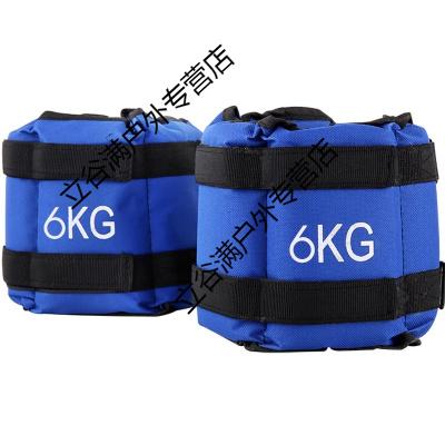 沙袋綁腿5公斤運動女負重康復訓練跑步學生腿部綁手超薄可調透氣
