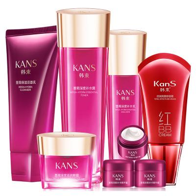 韓束(Kans)墨菊巨補水潤養保濕8件套裝護膚禮盒 深層滋養肌底隔離潔面提亮化妝品護膚品學生男女各種膚質通用