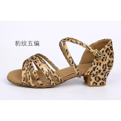 迪魯奧(DILUAO)拉丁舞鞋女童女孩軟底拉丁鞋平跟兒童少兒舞蹈鞋跳舞鞋夏