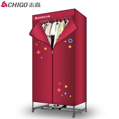 志高(CHIGO)干衣机ZG09D-JT10