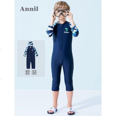 安奈儿年夏季新款男童中袖连体泳衣套装帅气迷彩儿童温泉泳衣