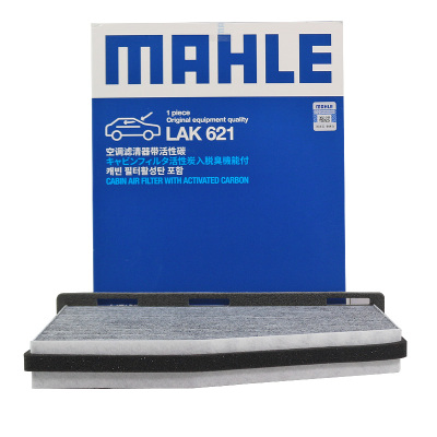 馬勒(MAHLE)空調濾清器LAK621(高爾夫6/速騰/邁騰/CC/帕薩特/途安/途觀/夏朗/明銳/速派/A3)