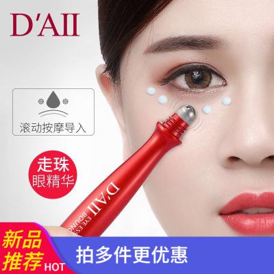 【拍4件】傾膚(DAII)眼部走珠眼精華眼霜改善眼袋去黑眼圈眼袋細紋女補水保濕緊致提拉滾珠