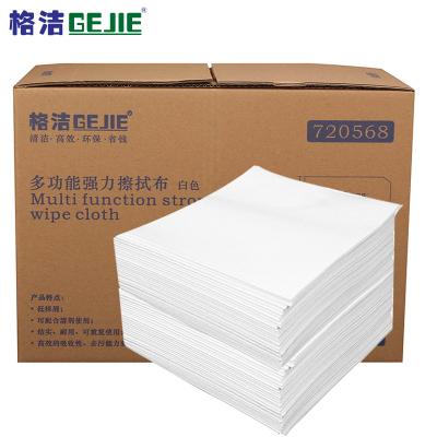 格洁 720568 多功能强力擦拭布 盒装 30cm×35cm×300张/盒×4盒/箱 强韧耐磨 吸油吸液 可配合溶剂使