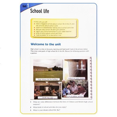 2019使用普通高中课程标准实验教科书必修1一牛津高中英语模块一高一1上学期(含光盘)