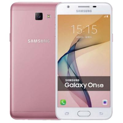 【二手9成新】三星On5 G5700 玫瑰金 3GB+32GB 全网通 安卓手机 5英寸屏双卡双待移动电信联通手机