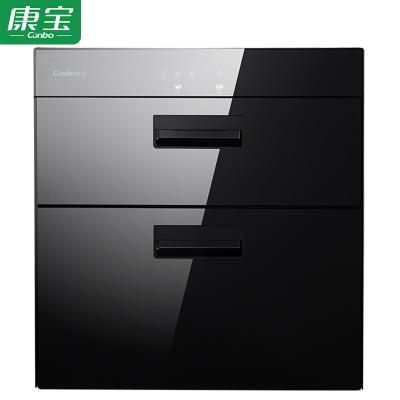 康宝(Canbo) XDZ90-EA1(RTD108Q-A1)嵌入式消毒柜