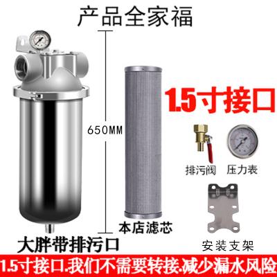 不锈钢前置过滤器304 大流量家用管道自来水工业家用(大胖过滤器) DN40口径1.5寸卡箍高压20寸大胖带压力表