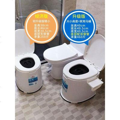 可移动马桶孕妇坐便器老人舒适家用室内痰盂防臭便携式尿壶尿桶