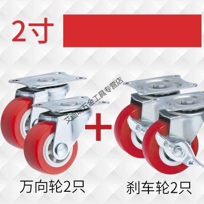 阿斯卡利(ASCARI)1寸1.25寸1.5寸2寸靜音萬向輪帶剎車小推車輪子轉向萬象轱轆腳輪 花色
