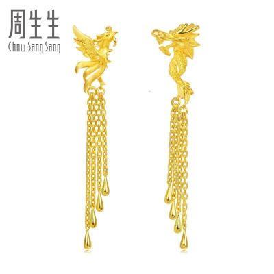 周生生(CHOW SANG SANG)黃金耳飾足金龍鳳流蘇耳墜耳環耳釘女款86758E 計價