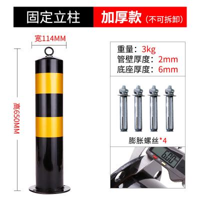 闪电客加厚钢管警示柱防撞柱路障固定道路交通停车桩路桩地桩反光铁立柱 60cm加厚固定
