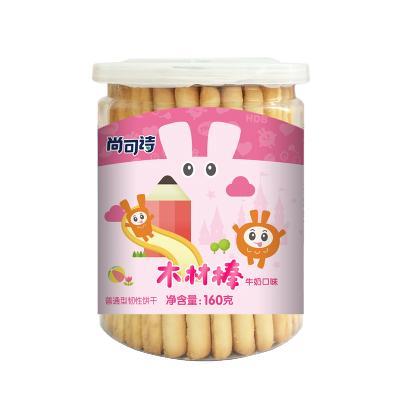 尚可诗手指棒棒饼干牛奶口味160克/罐装儿童营养零食苏宁自营