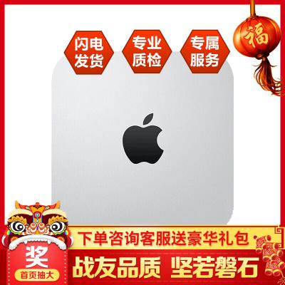 【二手95成新】AppleMacmini苹果台式机电脑迷你小主机办公家用便携顺丰 MGEN2-i5-8G-1T机械