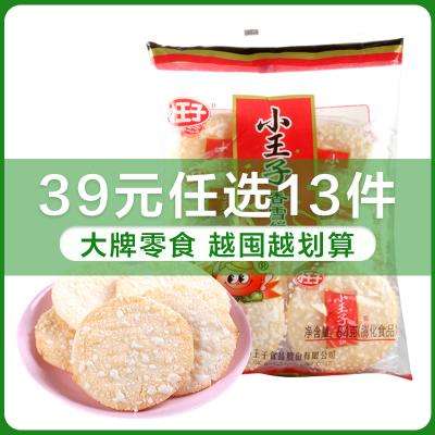 【39元任選13件】小王子香雪餅 好吃的膨化米餅特產休閑零食小吃 84g/袋