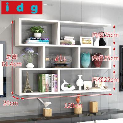 簡約現代墻上置物架壁掛墻面吊柜客廳掛柜臥室墻壁柜書架書柜創意格子酒架31314新款