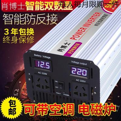 卡米肖博士逆變器12V24V48V轉220V1200W2200W3000W家用車載電源轉換器 24V500W加強升級版