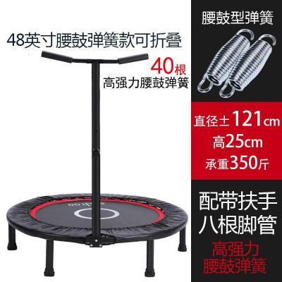 因樂思(YINLESI)蹦蹦床家用兒童室內小型蹦床器折疊成人健身房彈跳跳床定制