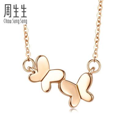 周生生(CHOW SANG SANG)18K紅色黃金立體蝴蝶項鏈K金項鏈91093N定價