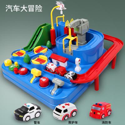 兒童汽車闖關大冒險玩具抖音小火車軌道益智力動腦2男孩四女孩3歲汽車大冒險【主圖經典款】