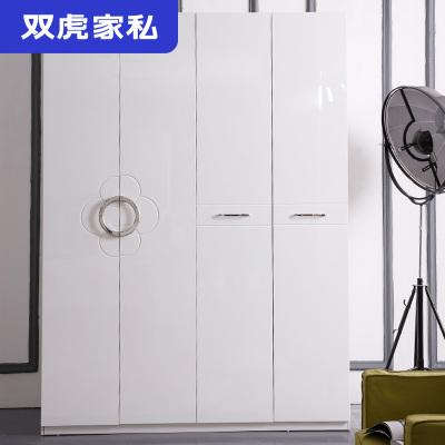 双虎家私 衣橱四门衣柜简约现代经济型板式卧室4门组装大衣柜B1